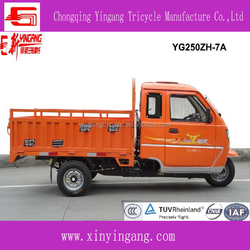 250cc Yingang freight tricycle, hot cargo scooter with cheap price and rickshaw parts