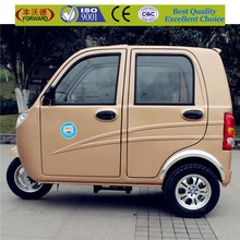2015 Hot Sale cargo tricycle with cabin auto rickshaw