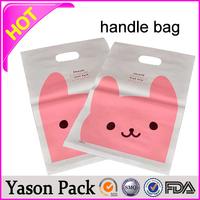 Yason plain plastic bag retail shopping bag hard loop handle bag