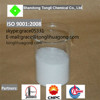 Tongli manufacture Nonionic Polyacrylamide msds/npamin Textile Auxiliary Agents/drilling mud