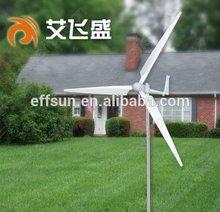 600w 24v/12v fuente de la fábrica de buena calidad pequeña turbina de viento generador