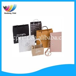 eco printed cheap recycled block bottom kraft paper bag manufacturer in china