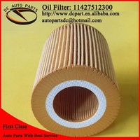 oil filter for 11427512300 BMW X5