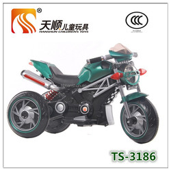 China motorcycle three wheels kids electric motorcycle for sale