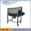 Industrial chemical cosmetic powder liquid mixer