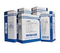 AFP+TBA Reagents For Hitachi Biochemical Analyzer