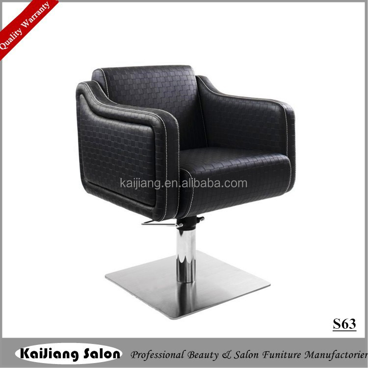 Hairdressing salon chairs salon cutting chairs beauty for Hairdressing salon furniture suppliers