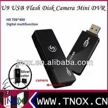U disk camera ,new mini DV u9 ,motion activated mini camera ,automatically cycling recording