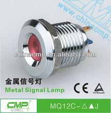 24vdc Railway Signal Lamp