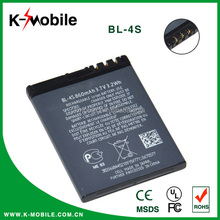 High Quality Original Rechargeable Original Mobile Phone BL-4S Battery for Nokia with High Capacity