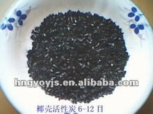 effective shipment Coconut shell activated carbon powder as catalyst carrier