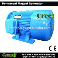 HOT! 100KW 200KW permanent magnet ac generator, LOW RPM PMG magnetic electric generator!