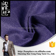 China supplier Factory price Latest design jersey plain viscose