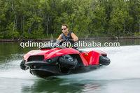 quad ski, amphibious jet ski