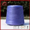 Consinee brand yarn buying in bulk wholesale for global wholesaler