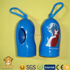 Water Proof Dog Waste Bag With Dispenser with dog shape and nice printing