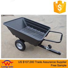 2015 heavy duty plastic cargo trailer