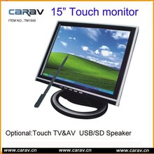 Hot Selling USB Used Touch Screen Monitor 15 Inch, LCD Used Touch Screen Monitor