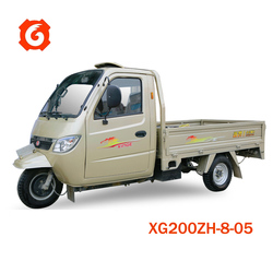200cc/25cc 3 wheel motorcycle cargo tricycle with cabin/ trike scooter from Xinge China