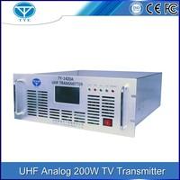 UHF 200W wireless analog video transmitter