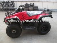 300cc 4x4wd ATV for sale