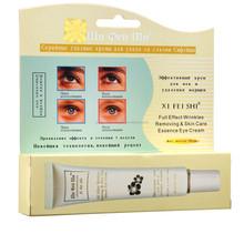 Eye Cream remove Dark Circles/Wrinkles/Scars/Anti Aging/Anti-Acne/Whitening Cream