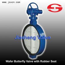 api de la oblea válvula de mariposa tipo fabricante de china