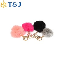 >>>NEW Cell Phone Car Key Rings Handbag Soft Plush Fur Ball Pendant Keychain/