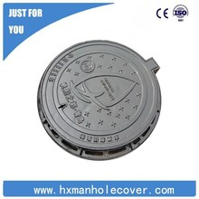 EN124 B125 manhole cover dimensions/sizes