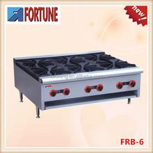 Restaurant equipment stainless steel 6 burner new model gas stove FRB-6