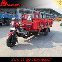 china cargo tricycle/gas motor tricycle/china 3 wheel motor tricycle