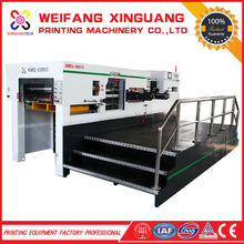 XMQ-1050S The wrapper Automatic die cutting machine supply with stripping section