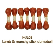 Munchy Stick Dumbbell with Lamb for Dog Pet Snack Pet Food Dog Treat Pet Treat