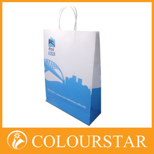 Aseptic hight quality paper shopping bag
