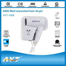 2014 New Design Wall mounted hotel hair dryer (1200W)