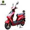 2015 city sport powerful 1500w adult electric motorcycle