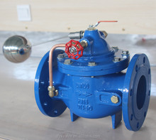 Large Pilot Float Valve with Stainless Steel Ball Float