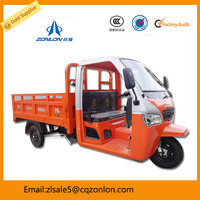 Chongqing Three Wheel Covered Motorcycle Tricycle With Cabin