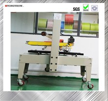 reasonable price semi-automatic carton sealer and carton packing machine
