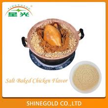 Flavor of Salt roasted chicken