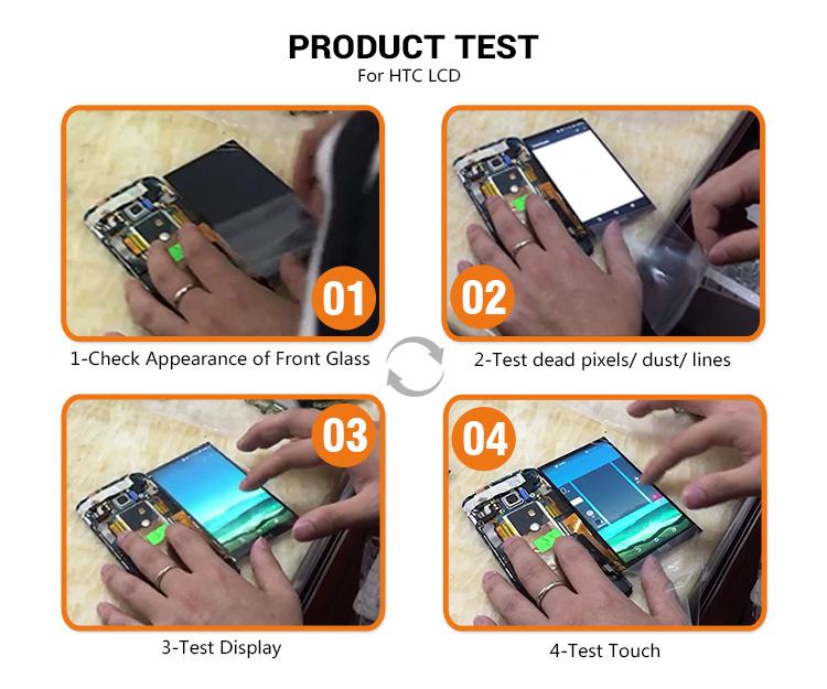 HTC(1).jpg