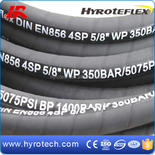 Rubber Coated Hydraulic Hose Pipes 4SP
