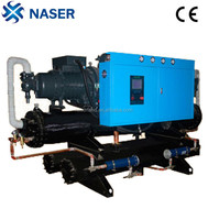 professional China Supplier water cooled screw chiller