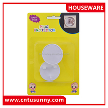 home security high quality baby socket uk