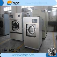 Commercial washing machine Laundry washing machine Industrial washing machine