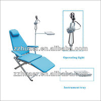 Portable dental chair for dentist use from Huaer!