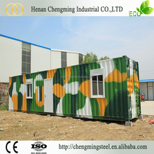 metal frame rainproof firm korea ce/sgs/iso expandable container house