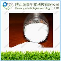 supply cas1405-54-5 Animal Health tylosin powder tartrate vetranal