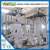Cutomized biomass pellet wood waste pellet mill granulator complete plant