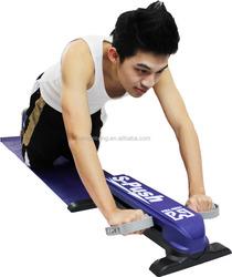 home fitness exercise equipment abdominal exercise equipment